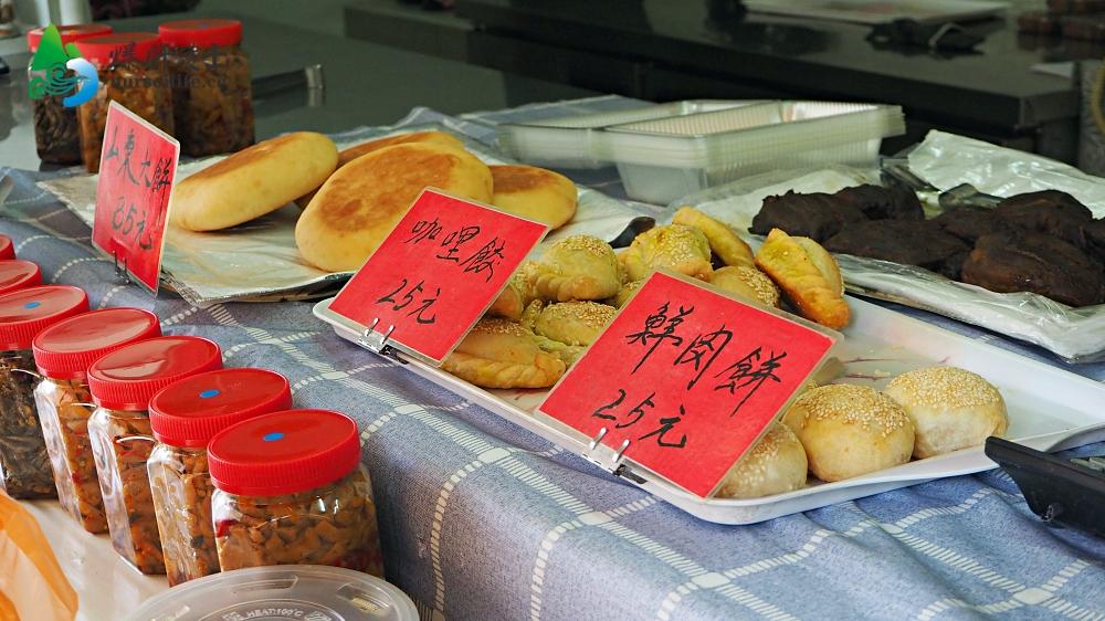 天母蘭雅公園旁的邢家大少.韭菜盒、蔥油餅超好吃,但不買他的滷牛肉就是犯傻! - nurseilife.cc