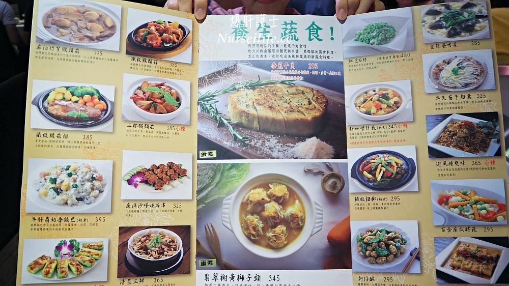 天母北平金廚新蔬食料理.搭配點心與創意料理吃素也能享受美味 - nurseilife.cc