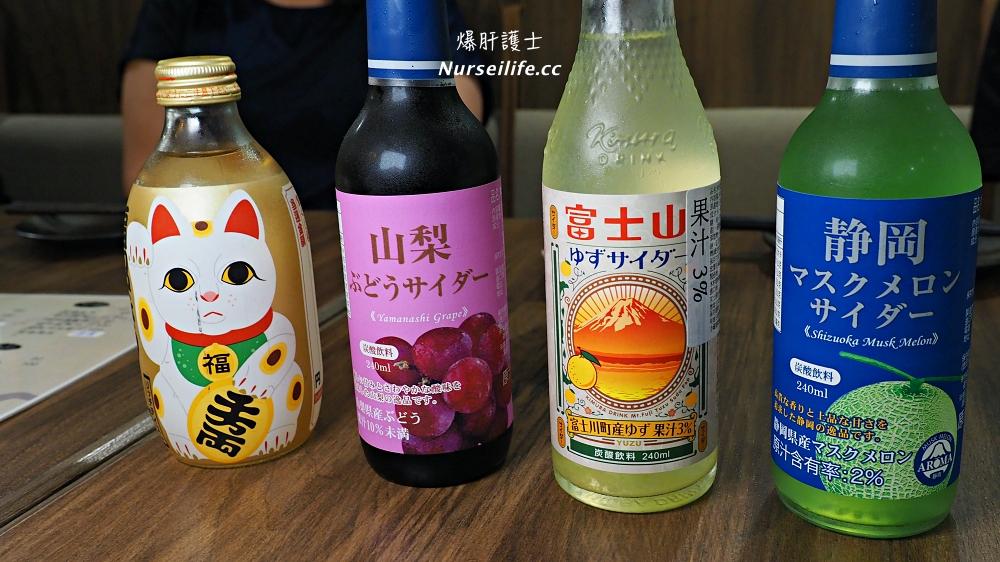 金龍山海旬味.天母平價大份量CP值爆表的海鮮燒烤居酒屋 - nurseilife.cc