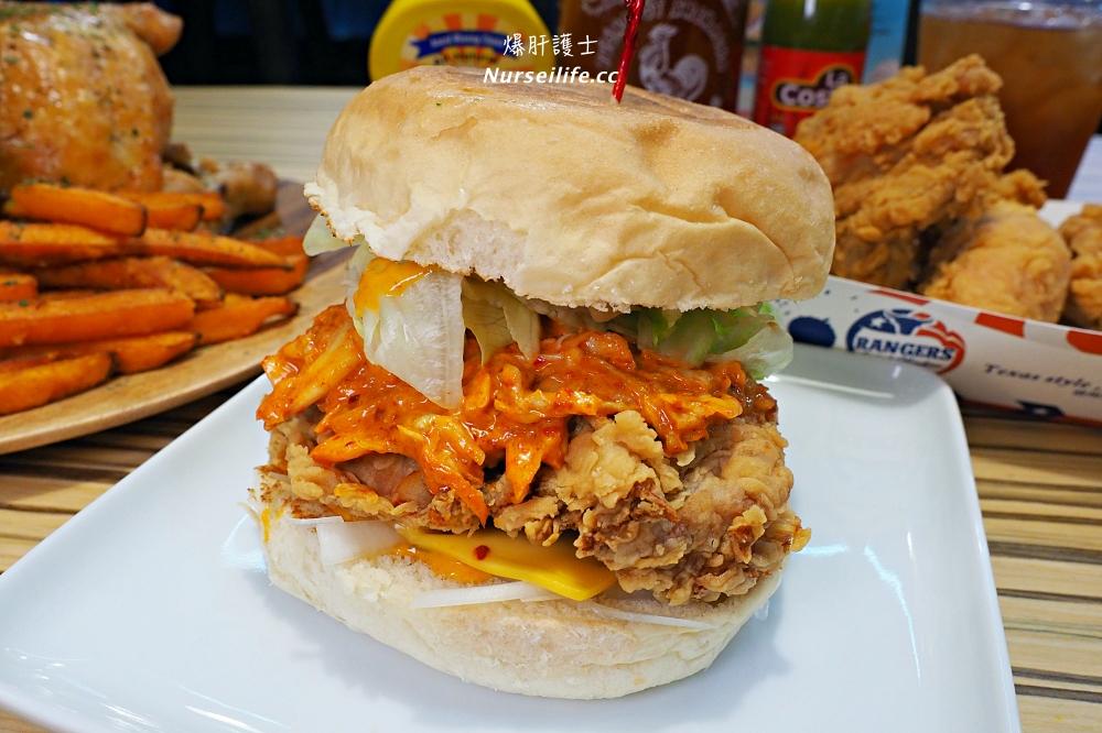 德州美墨炸雞:你知道還有烤雞、辣肉醬飯、紐奧良雞翅跟韓式炸雞嗎? - nurseilife.cc