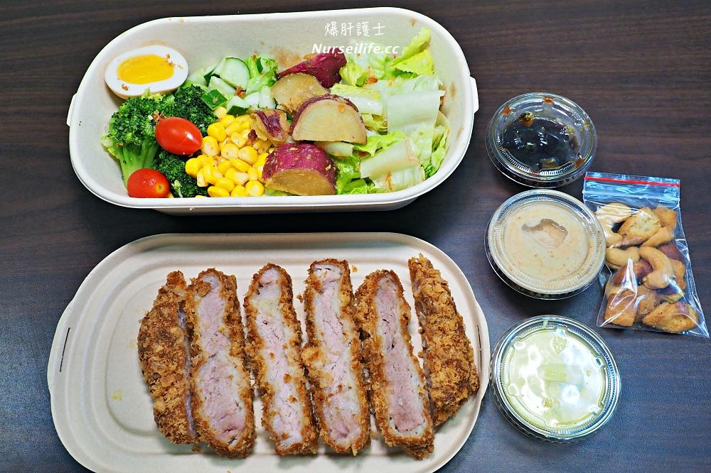 壹捌捌丼飯:吃不飽你是在哈囉?這家以運動員食量出餐,不但肉可點雙倍,加飯加湯還免費! - nurseilife.cc