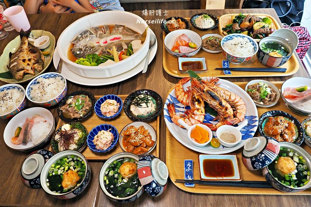 金龍山海旬味餐點
