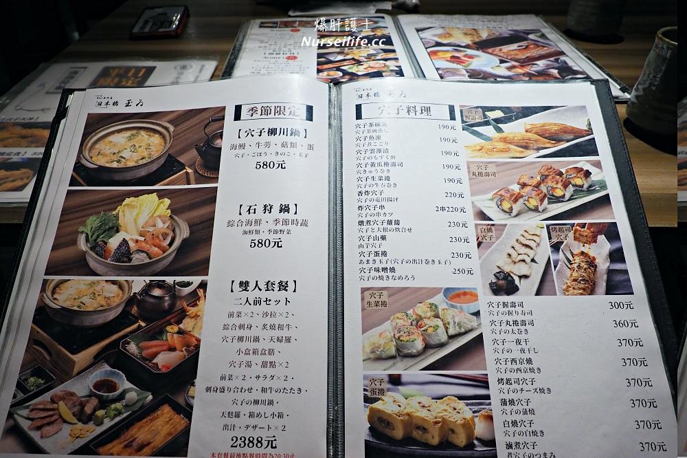 台北精選日系經典名店.刷JCB卡還有12%OFF優惠! - nurseilife.cc