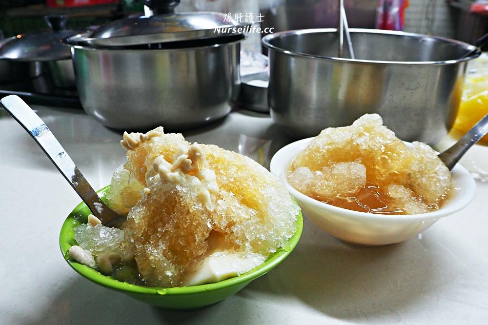 天母小吃懶人包–銅板小吃、甜湯豆花、便當、宵夜…爆肝精選的天母平價美食 - nurseilife.cc
