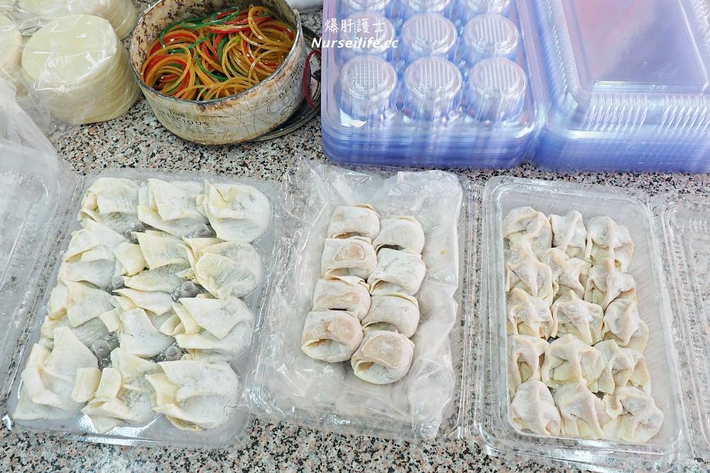 天母美食 緹于手工水餃.除了瓜子肉還有超經典的隱藏版番茄口味 - nurseilife.cc