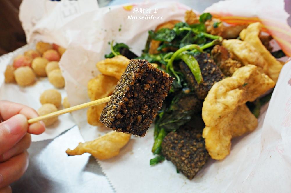 天母美食小吃|運氣好才吃的到的天母第一家鹹酥雞 - nurseilife.cc