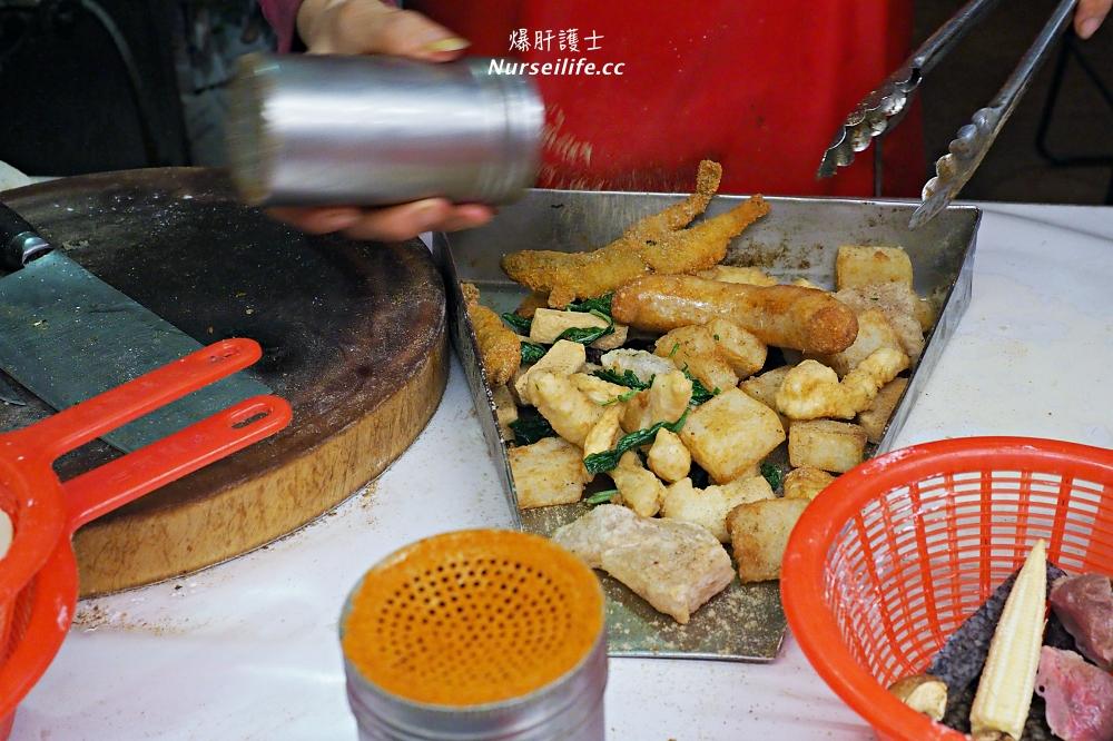 天母美食小吃|金傳統鹹酥雞.減醣殺手的30年老店 - nurseilife.cc