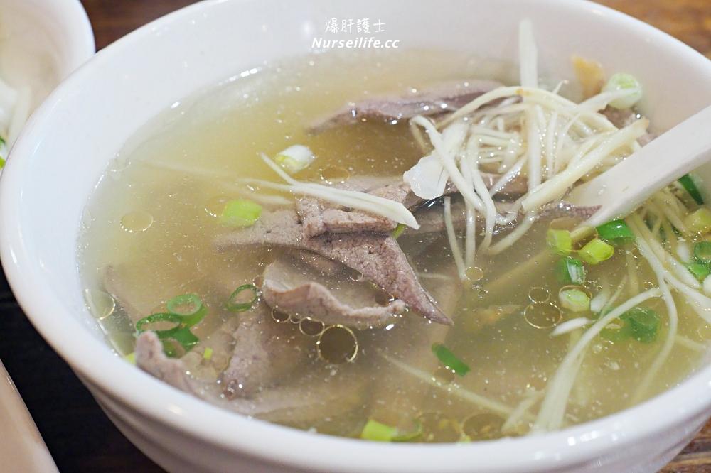 天母美食|廣澤擔仔麵.偽裝小吃攤的快炒店 - nurseilife.cc