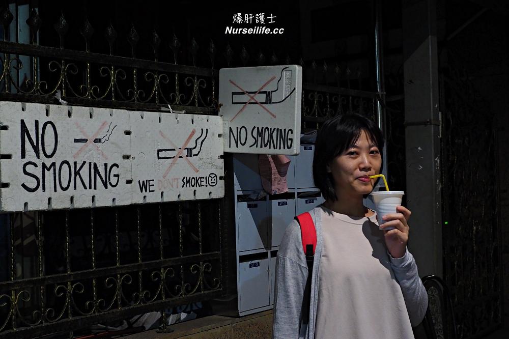 【台北小鎮之旅】晴光市場&雙城美食.是舊堀江還是牧志市場縮影呢? - nurseilife.cc
