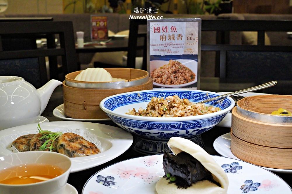 凱達大飯店家宴中餐廳|八大菜系齊聚想吃什麼都有,但別錯過了得獎炒飯! - nurseilife.cc