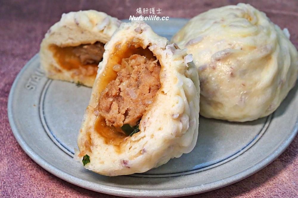 天母芝山岩阿婆芋頭肉包、芋頭饅頭|只做熟客和有緣人.有錢也不見得買的到的地方小吃 - nurseilife.cc