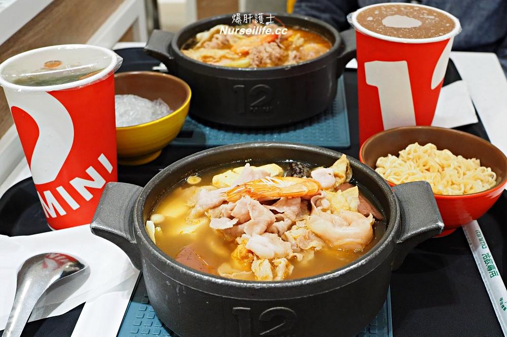 天母個人鍋物懶人包|平價好吃的暖心鍋物,一個人不用花大錢就可以吃飽飽! - nurseilife.cc