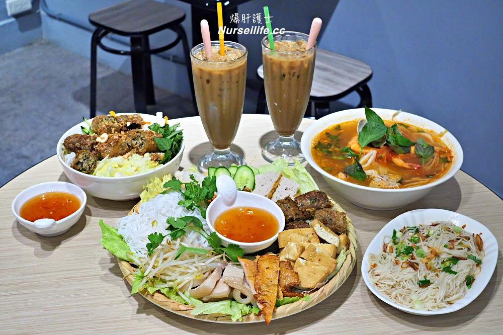紅心台越料理 振興醫院附近,一堆人點炒飯和麵線的平價大份量越南料理 - nurseilife.cc
