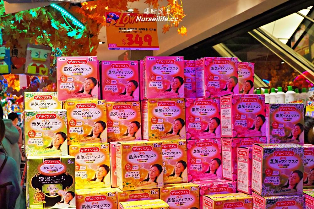 唐吉訶德驚安的殿堂台灣DON DON DONKI西門店.24小時營業,日本生鮮熟食好逛又好買! - nurseilife.cc