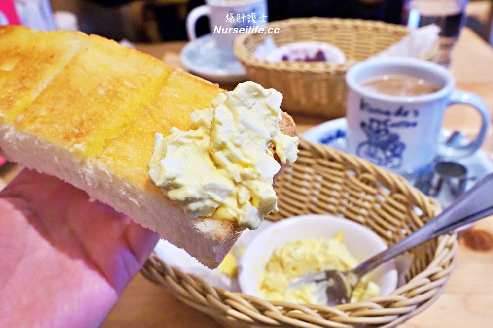 天母客美多咖啡 Komeda's Coffee |早餐買飲料送吐司.麵包控來這裡就對了! - nurseilife.cc