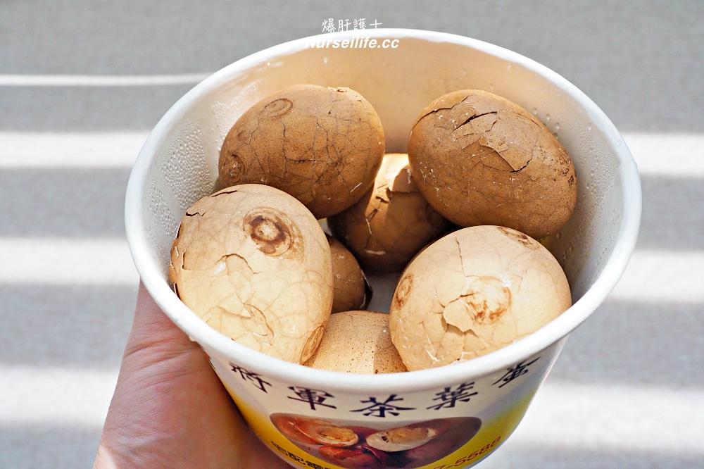 【宜蘭美食】頭城將軍茶葉蛋.一吃停不來的宜蘭伴手禮 - nurseilife.cc