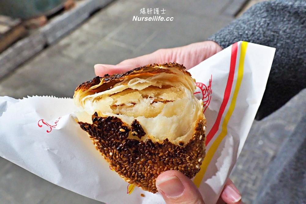 士林燒餅(原南港老張胡椒餅) 士林夜市排隊餅店.糖糕酥餅、小酥餅必買! - nurseilife.cc