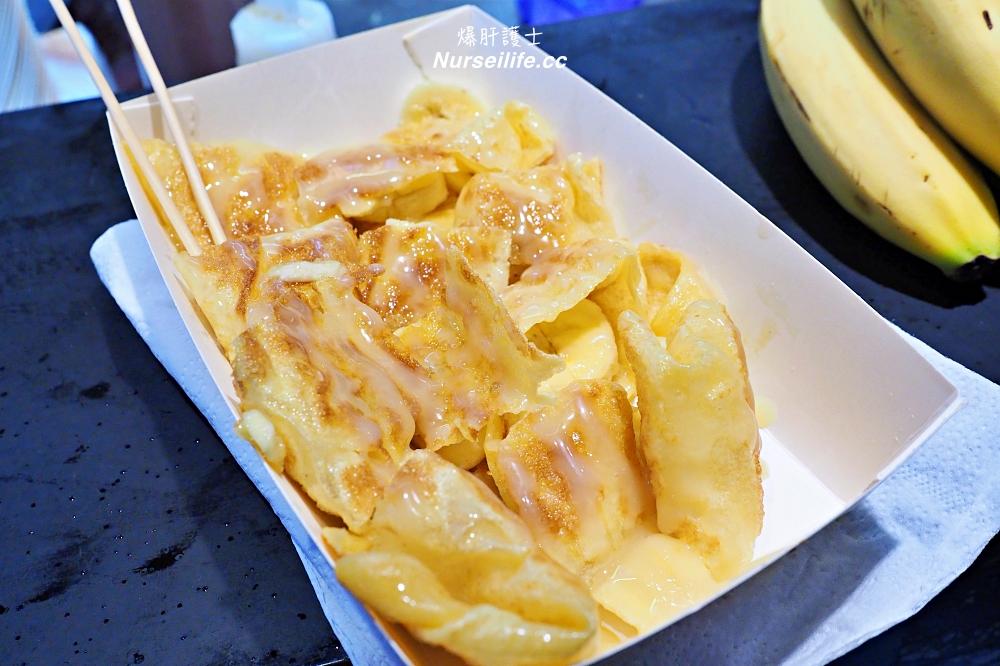 士林夜市|囉滴香蕉煎餅與泰式奶茶 - nurseilife.cc