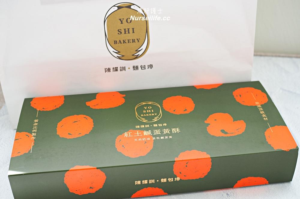 蛋黃酥界的愛馬仕 vs Gucci(陳耀訓·麵包阜&林育德·拉波兒) - nurseilife.cc