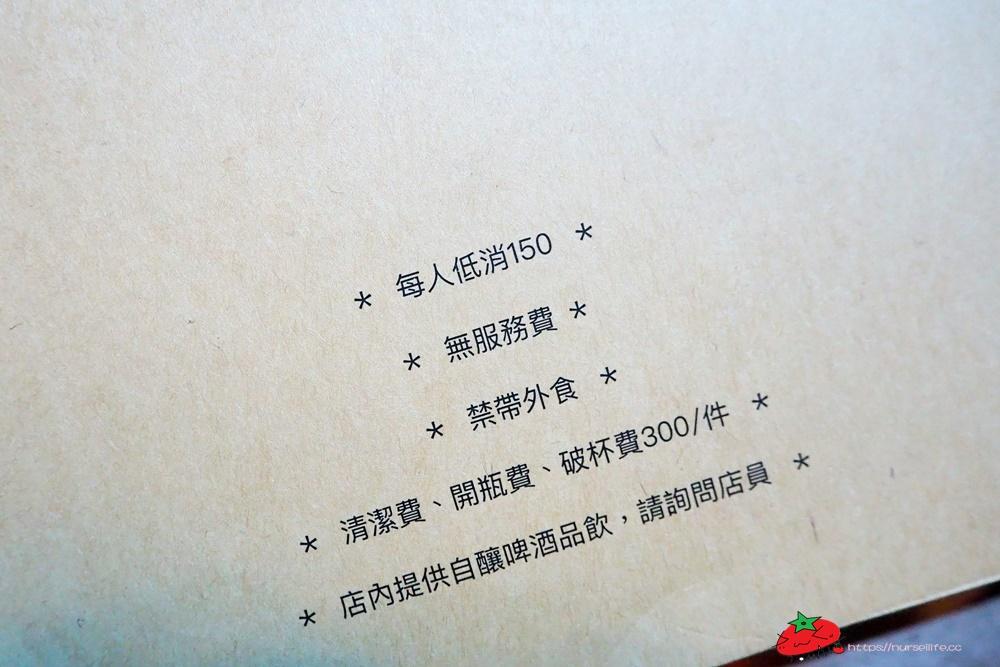 台中美食 BottleCat貓瓶子小酒館.住宅內的高CP值餐酒館 - nurseilife.cc