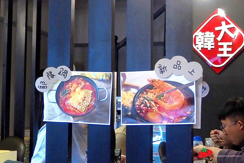 台中西屯韓國料理》韓大王馬鈴薯豬骨湯專賣.道地韓國味讓人好懷念 - nurseilife.cc
