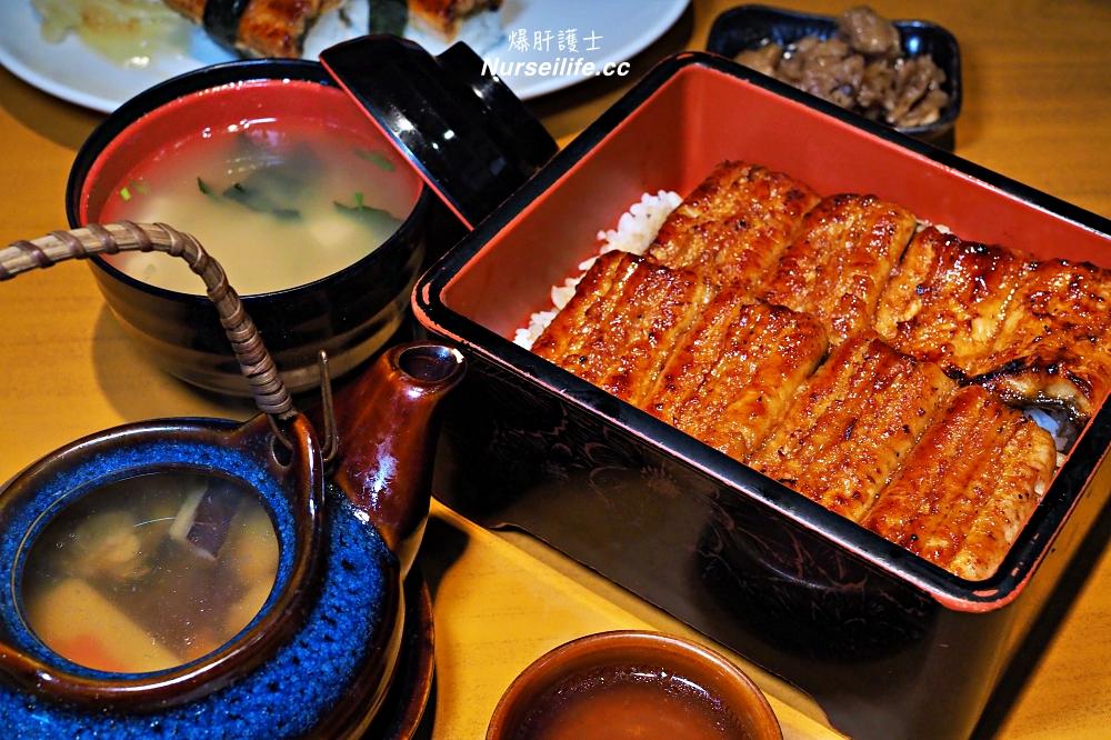 松江南京/中山區美食》魚心日本料理.近30年老店鰻魚飯 - nurseilife.cc