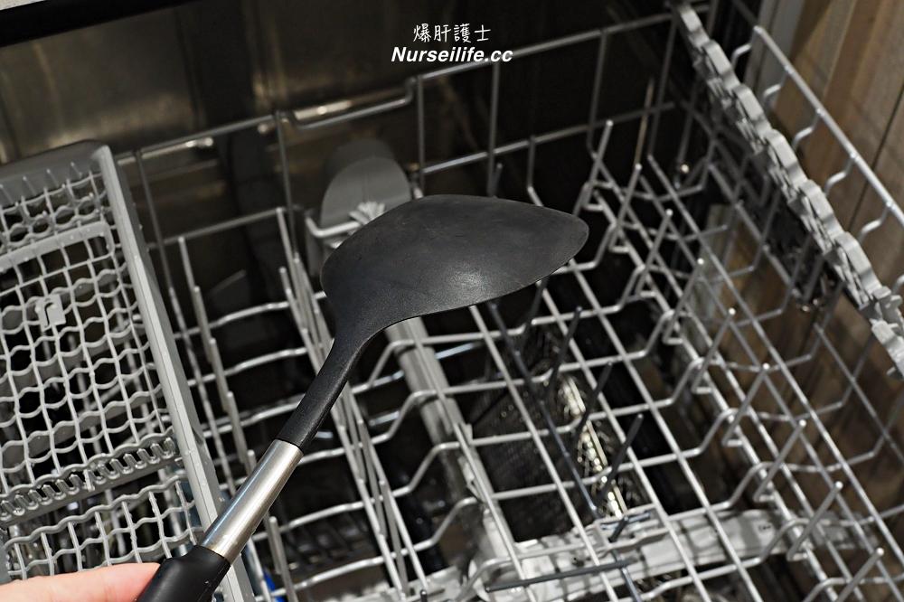 廚房電器》生活要快樂、家庭要和諧,那你就需要洗碗機的加持! - nurseilife.cc
