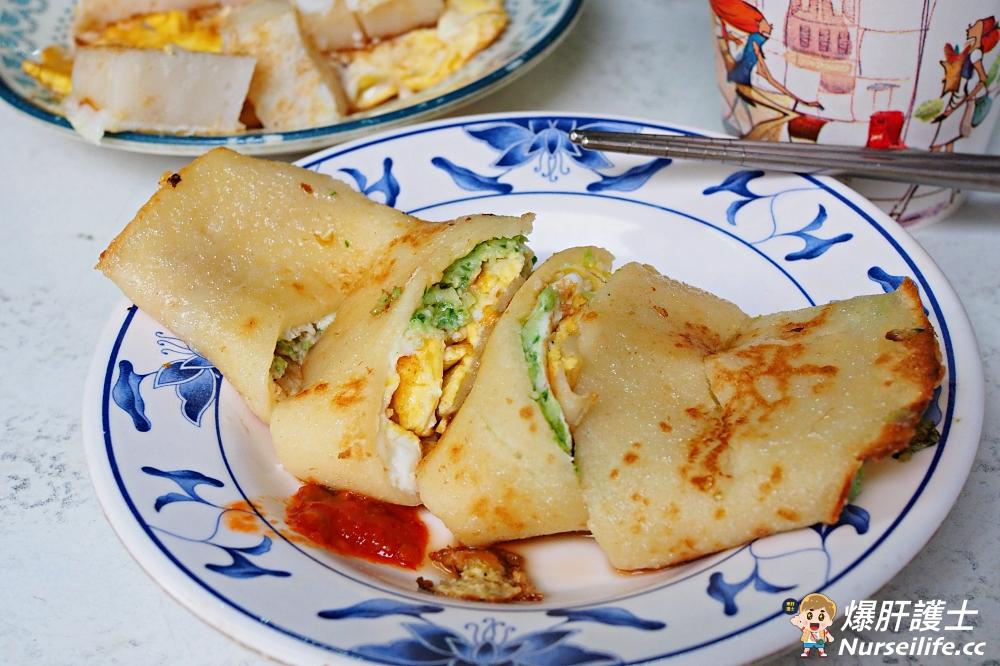 素食早餐店 天母鄰近芝山捷運的傳統蔬菜粉漿蛋餅 - nurseilife.cc