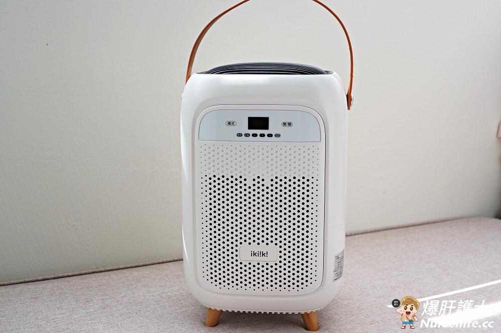 伊崎ikiiki空氣清淨機 簡約輕量、可用USB,方便攜帶隨時享用好空氣! - nurseilife.cc