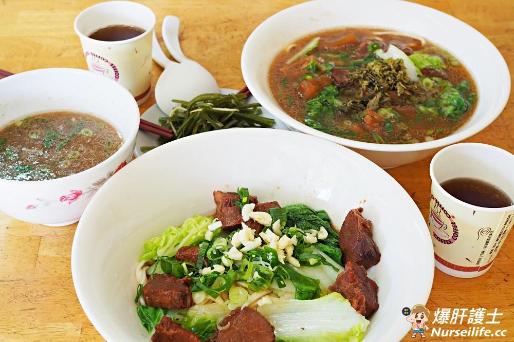 士林美食》五家天母在地推薦「特色牛肉麵」懶人包 - nurseilife.cc