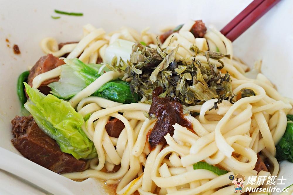 黃牛屋 天母嚴選用台灣黃牛製作的龜毛牛肉麵 - nurseilife.cc
