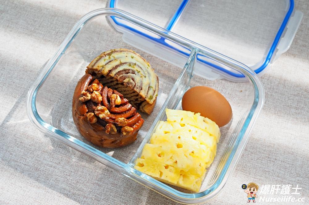 【鍋寶好物推薦】大理石不沾鴛鴦鍋、分隔耐熱玻璃保鮮盒 - nurseilife.cc