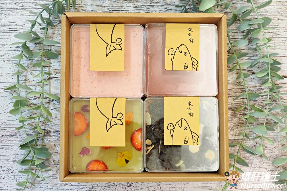 天母知名咖啡店只做「預定」的季節限量商品:拓樸本然草莓寶盒 - nurseilife.cc