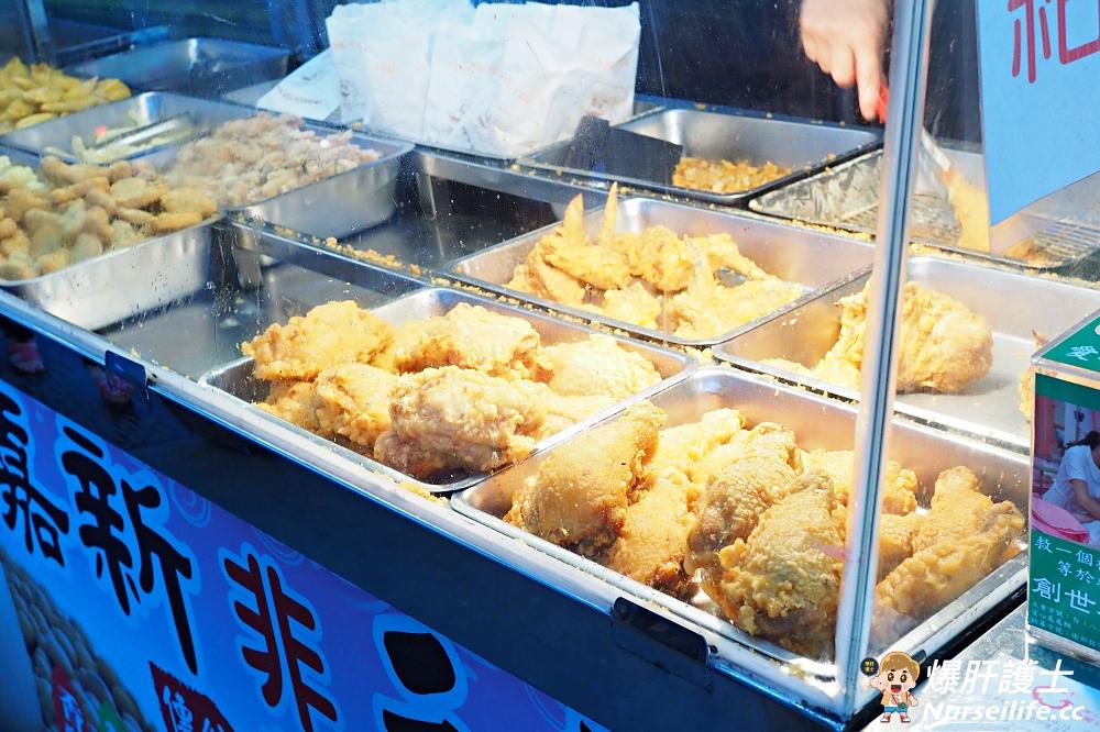 台中賣鹹酥雞的麵包店:嘉新麵包,根本就是被麵包耽誤的炸雞店… - nurseilife.cc
