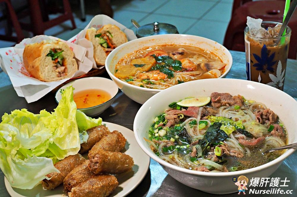 石牌意夢越南小吃店.捷運巷弄內的銅板美食 - nurseilife.cc