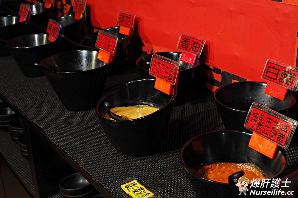 天母麻辣苑「生日當月」開鍋就送15盎司大肉盤.麻辣鍋還可以無限加鍋底 - nurseilife.cc