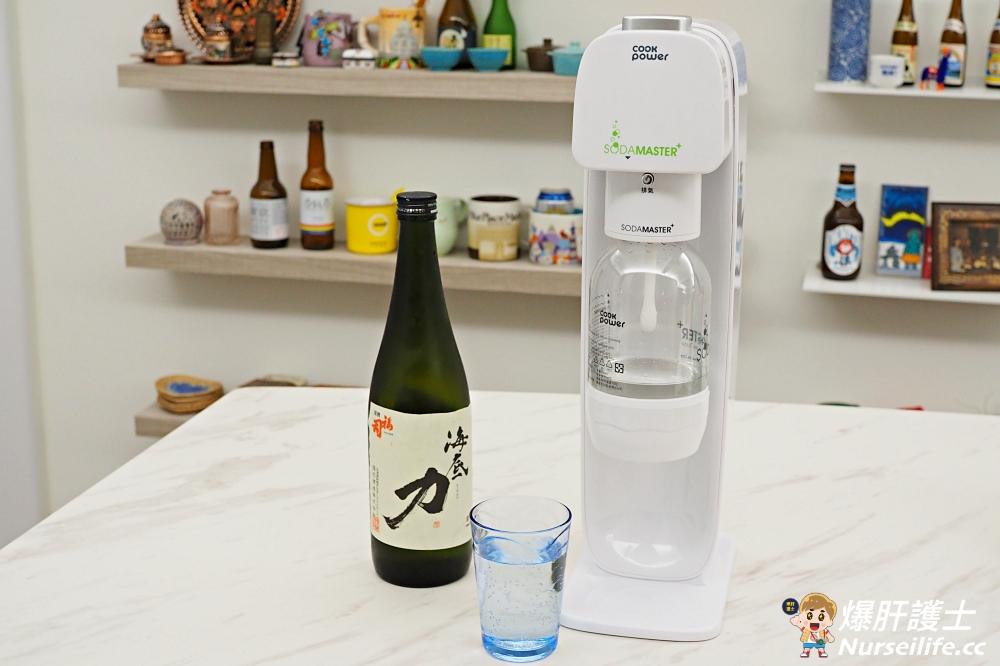 【鍋寶SODAMASTER+】萬用氣泡水機.果汁、酒、茶都可以直接打成氣泡飲料 - nurseilife.cc