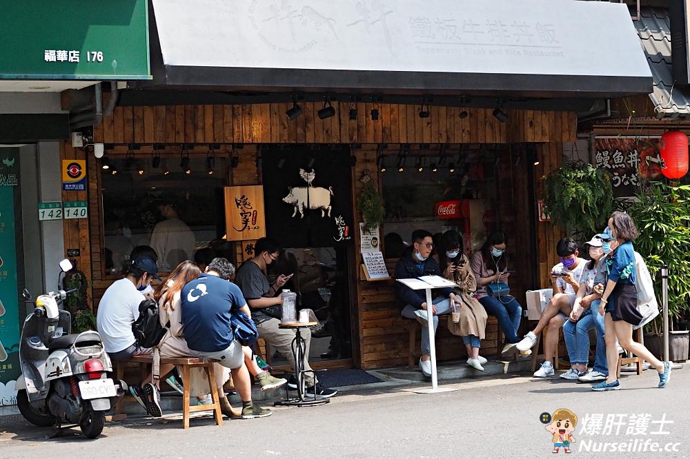 隱家拉麵|芝山捷運站旁一開門就排隊爆滿的日式拉麵店 - nurseilife.cc