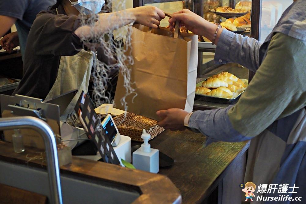 穀嶼麵包咖啡雜貨 藏身天母巷弄一週只開三天的日系咖啡店.手作麵包超好吃 - nurseilife.cc