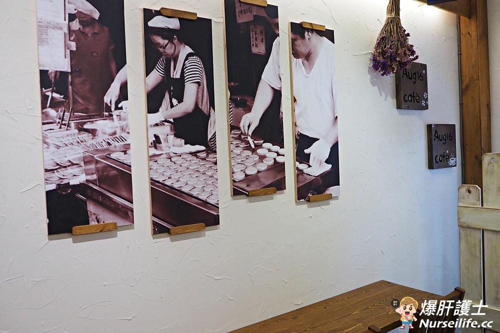 予菓.銅鑼燒&咖啡手作工坊|天母鄰近士東市場不限時咖啡館(原八月十六咖啡 - nurseilife.cc