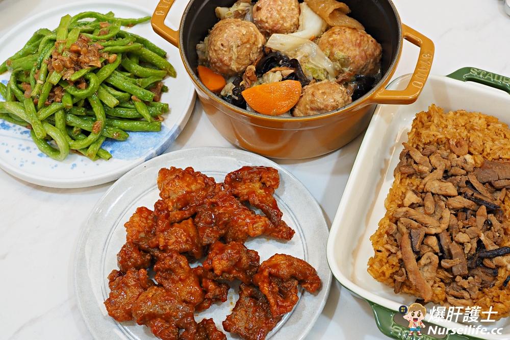 阿卿熟食|年菜、滷肉、炒麵、炒米粉…士東市場這攤熟菜晚來油飯就買不到! - nurseilife.cc