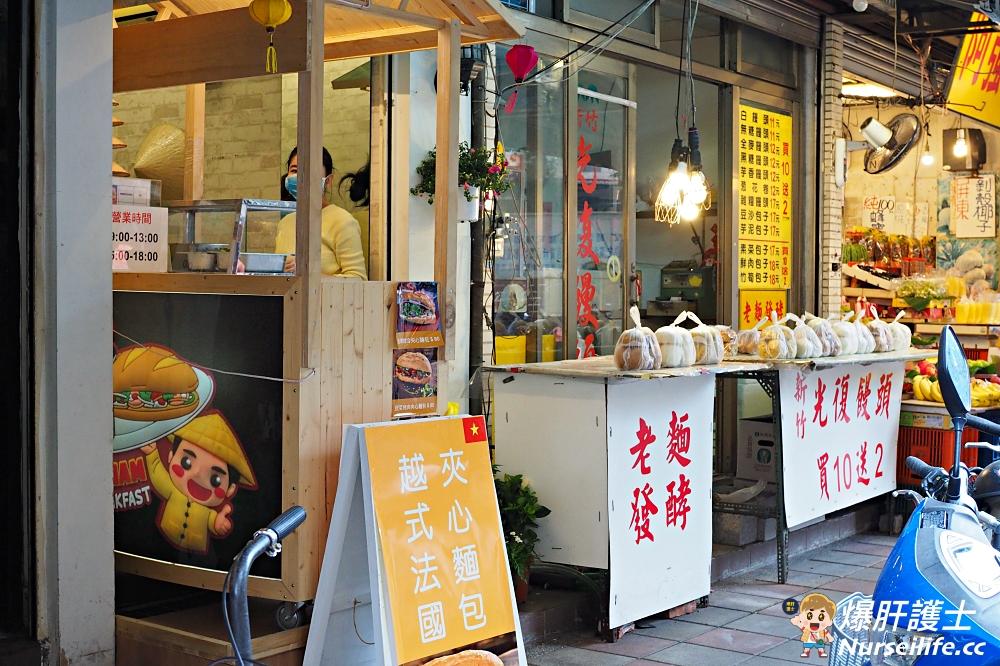 士東市場異國小吃》薇 越南法國夾心麵包.正妹賣的手工限量越南法國麵包 - nurseilife.cc