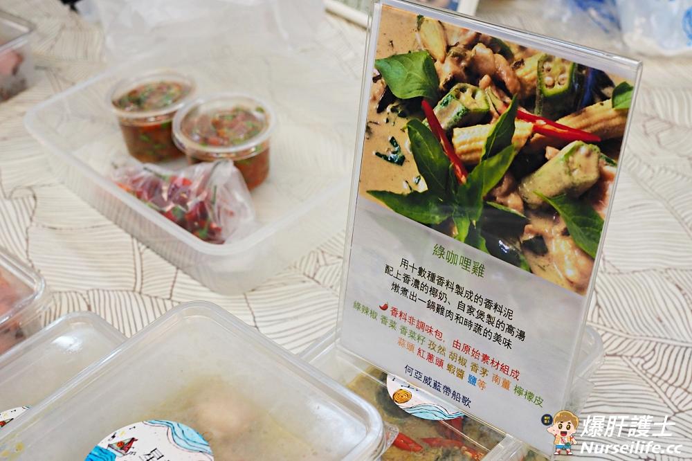 何亞威藍帶船歌|士東市場一週只賣一次的泰國菜 - nurseilife.cc