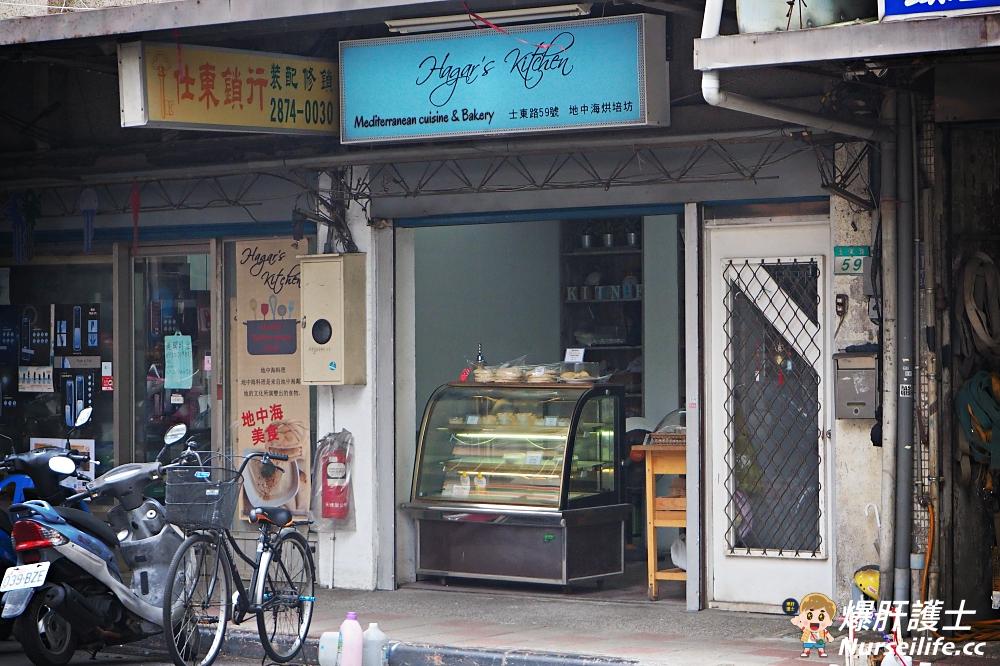 Hagar's Kitchen 天母以色列人開的地中海烘焙坊 - nurseilife.cc