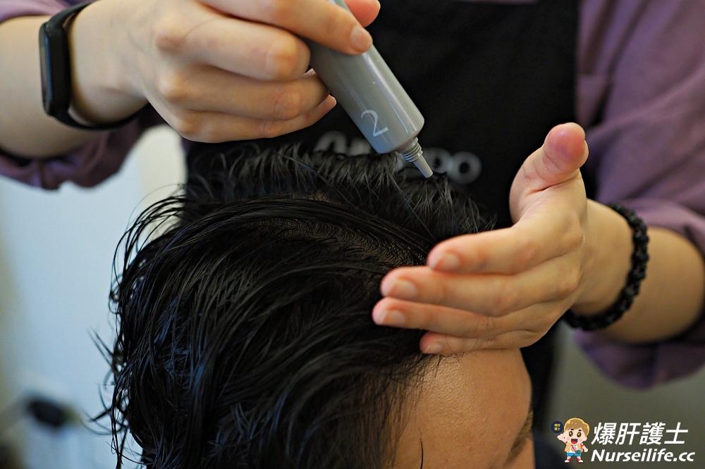 卡隄髮型沙龍CARTY|讓粉絲瘋狂的家暴療程.巴黎卡詩KERASTASE,資生堂SHISEIDO 護髮/養髮 - nurseilife.cc