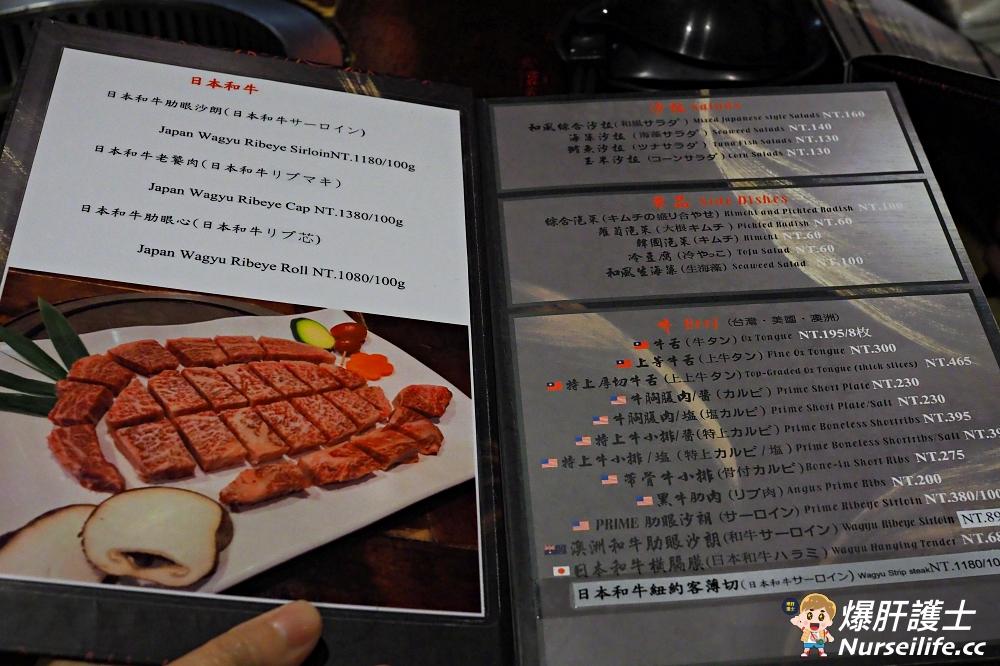 玉須龍炭火燒肉|天母預約制單點日式燒肉.包肉高麗菜和雞湯無限取用 - nurseilife.cc