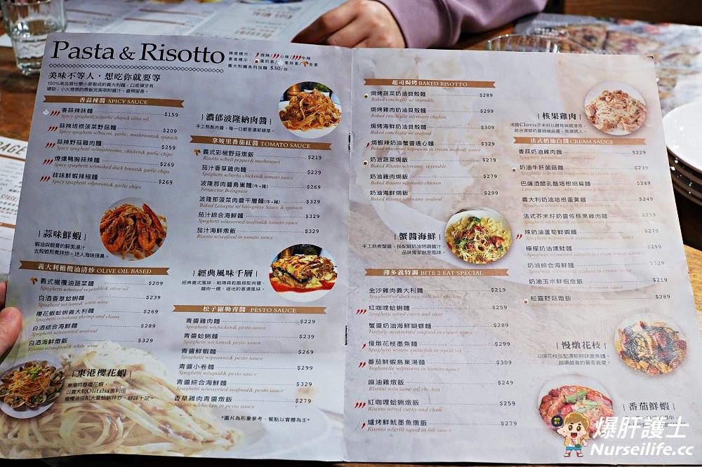 薄多義義式手工披薩.壽星當日幾歲送幾隻雞翅 - nurseilife.cc
