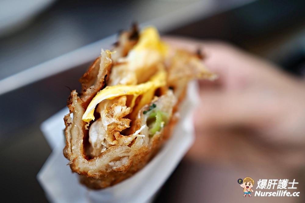 大龍峒美食》大龍街超過40年的銅板美食.無名炸蛋餅、鹹豆漿 - nurseilife.cc