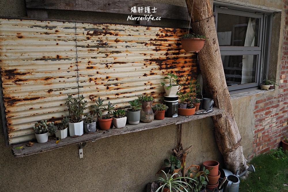 炎生caffe'|彰化廢墟風老宅咖啡館 - nurseilife.cc