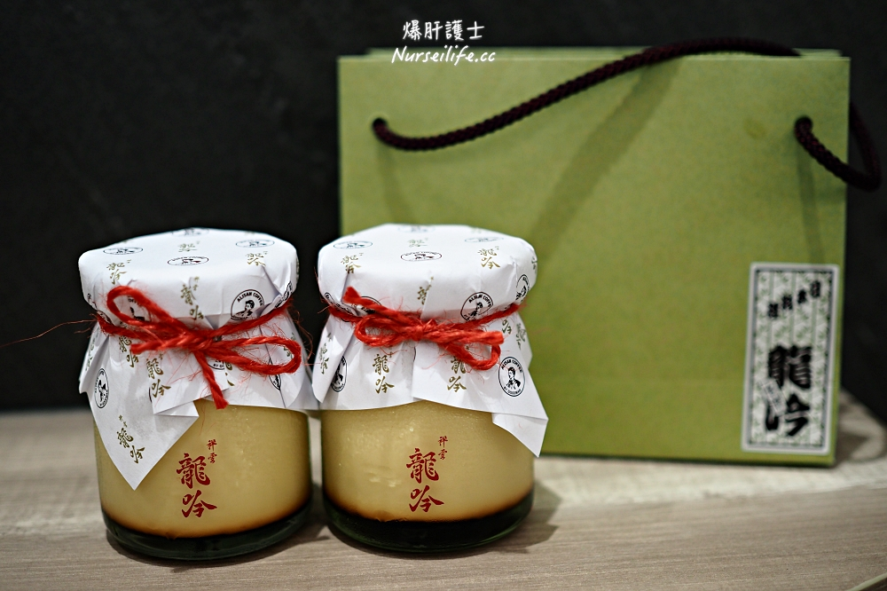 祥雲龍吟|完美茶酒搭餐的米其林饗宴 - nurseilife.cc
